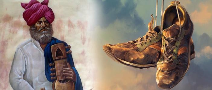 سارنگئے کی جوتی