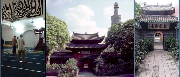 چین کی پہلی مسجد ۔۔۔ ہوائشنگ مسجد