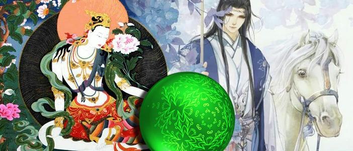 سبز گیند
