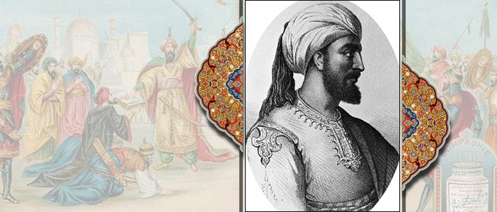 عبدالرحمٰن اوّل